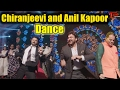 Chiranjeevi and Anil Kapoor Dance Moments @ T Subbarami Reddy Grand Son Wedding || Full Video