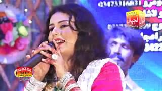 Soniya Soomro | Wayo Goth Khali Karey | ALBUM 05 | LAJPAL ENTERPRISES
