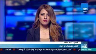 نجاح محمد: لازال القتال مستمر في بعض المناطق الصغيرة ب