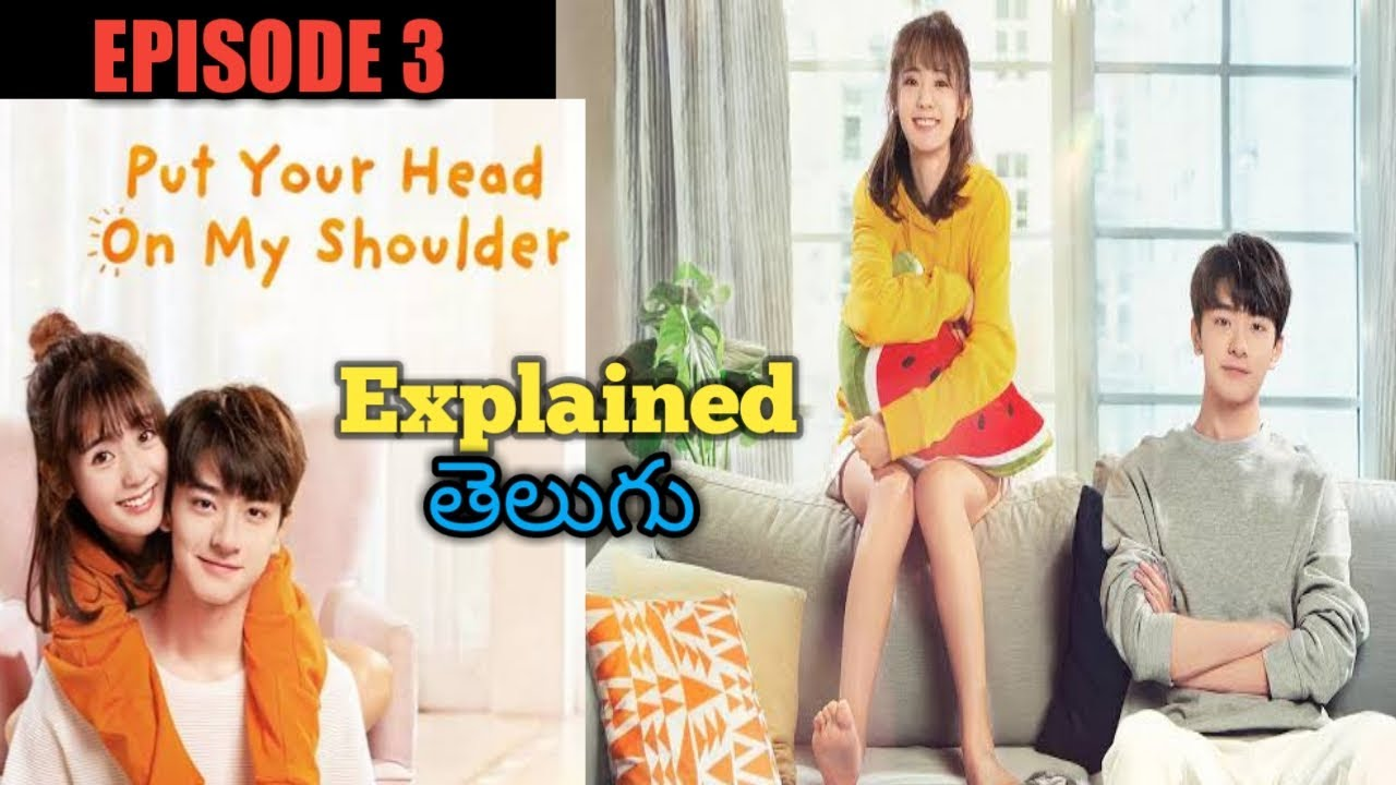 Download PUT YOUR HEAD ON MY SHOULDER Explained in Telugu    Episode 3    Chinese Drama    Dramaclub