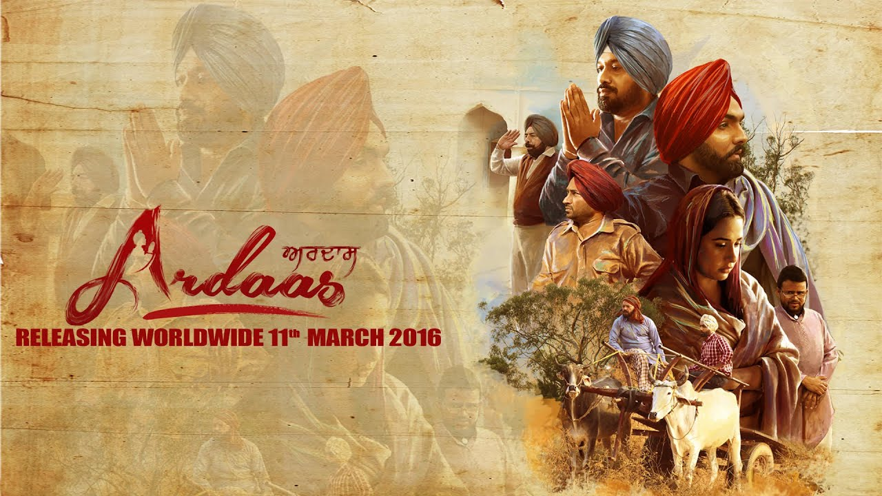 Ardaas Gippy Grewal new song