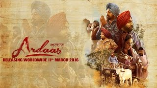 Ardaas | Gippy Grewal | Ammy Virk | Official Trailer | Releasing on 11 March 2016