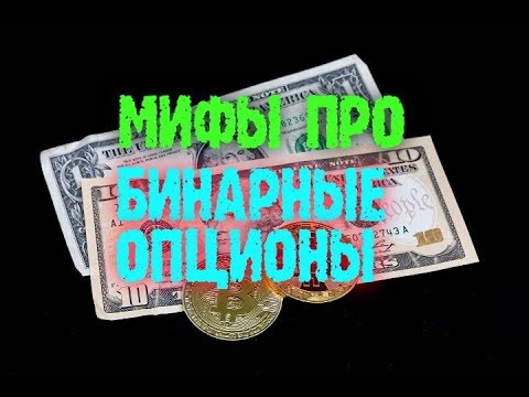 Форекс пф нефть рубль WMV