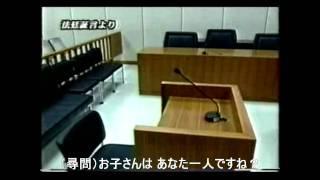 【R&C・DAS】字幕サービス 虚像の神様~麻原法廷漫画~判決編 その4 thumbnail