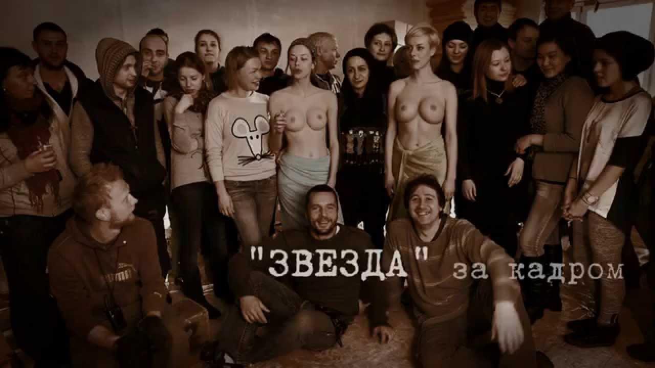 фильм звезда актеры фото 2014