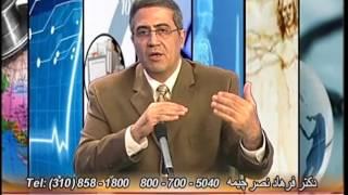چپ دست ها دکتر فرهاد نصر چیمه Left Handed People Dr Farhad Nasr Chimeh