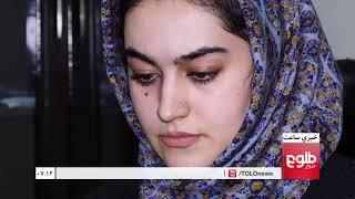 LEMAR NEWS 18 November 2018 /۱۳۹۷ د لمر خبرونه د لړم ۲۷ نیته