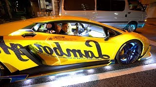 Lamborghini Covered in Swarovski Crystals in Tokyo!