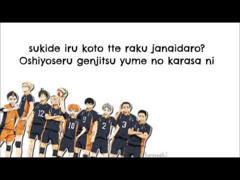 Haikyuu!! Season 2 Opening 1 Lyrics