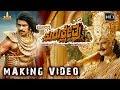 Kurukshetra Kannada Movie Making Video | Darshan, Nikhil Kumar, Munirathna | Kannada New Movie 2018