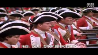 The British Grenadiers 擲彈兵進行曲