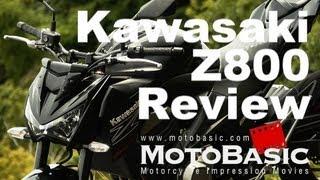 カワサキ z800 2013 バイク試乗レビュー kawasaki z800 2013 review