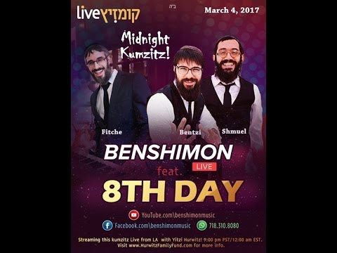 Benshimon Live feat. 8th Day