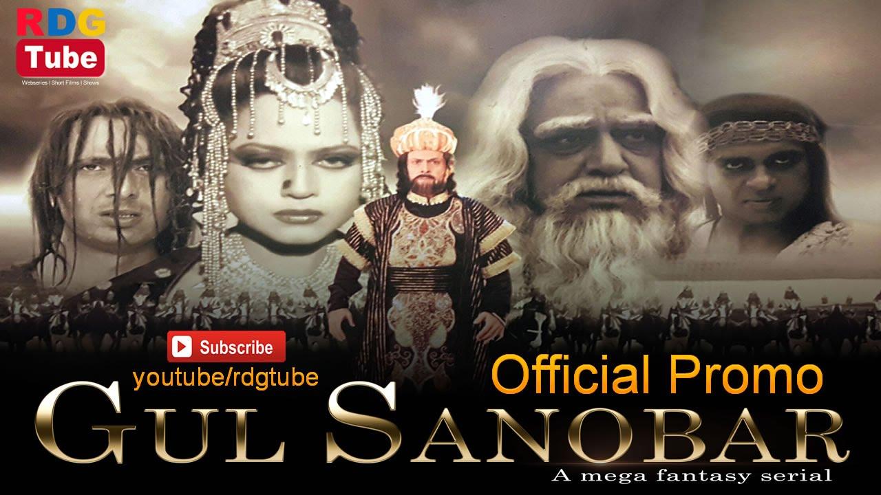 Bangla mega serial sinbad