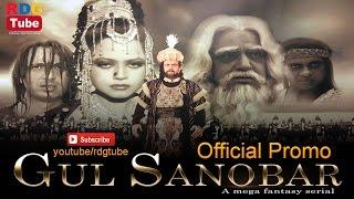 Gul Sanobar -  A Mega Fantasy Serial - Official Promo