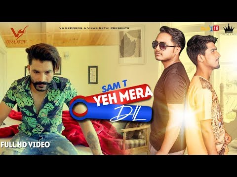 Yeh Mera Dil (Official Video) | Sam T | Latest Video Song 2018 | VS Records