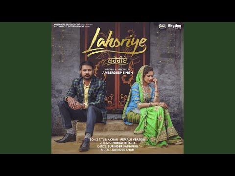 "Akhar - Female Version (From ""Lahoriye"" Soundtrack)"