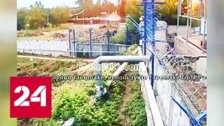 Момент прорыва газопровода на Северной ТЭЦ попал на видео - Россия 24