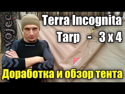 Тент Terra Incognita