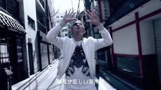 ITACHI - tsunami