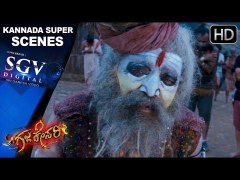 Yash gets to know about Bahubali | Gajakesari Kannada Movie | Kannada Best Scene | Yash ,Amulya