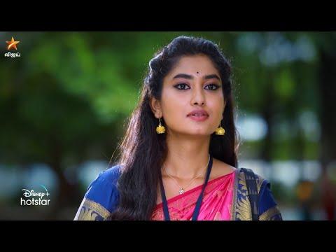 Kaatrukkenna Veli | 9th to 13th August 2021 - Promo