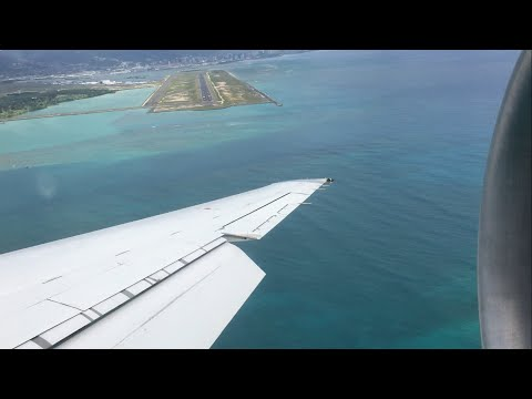 Hawaiian Airlines Boeing 717 Approach & Landing Honolulu (HNL)