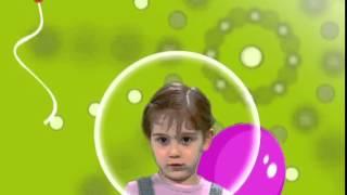 Uçan Balon | Esra Böken