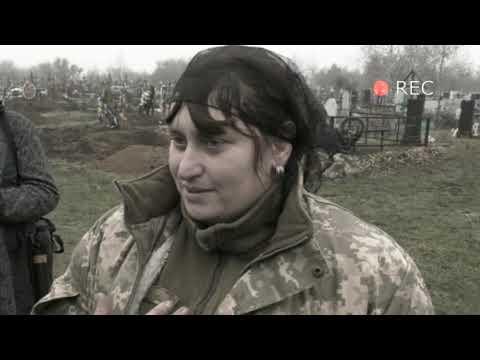 Нелюди повирізали органи: закатованого у полоні українського бійця поховали на Дніпропетровщині