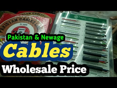 Pakistan cables price list 2020 at munawar electric shop | newage cables price | electrical shop| yb
