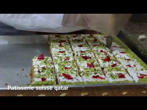 Patisserie suisse qatar