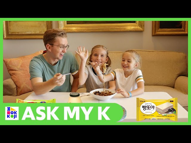 Ask My K : Hi Chad - Giving American Kids Korean Food for the First Time!!
