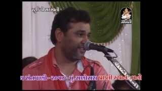 Helo Maro Sunjo Ranuja Na Raja - Kirtidan Gadhvi - Sanosra Live - 4