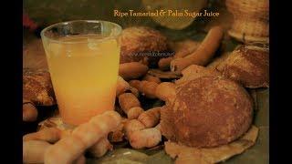 Ripe Tamarind & Palm Sugar Juice