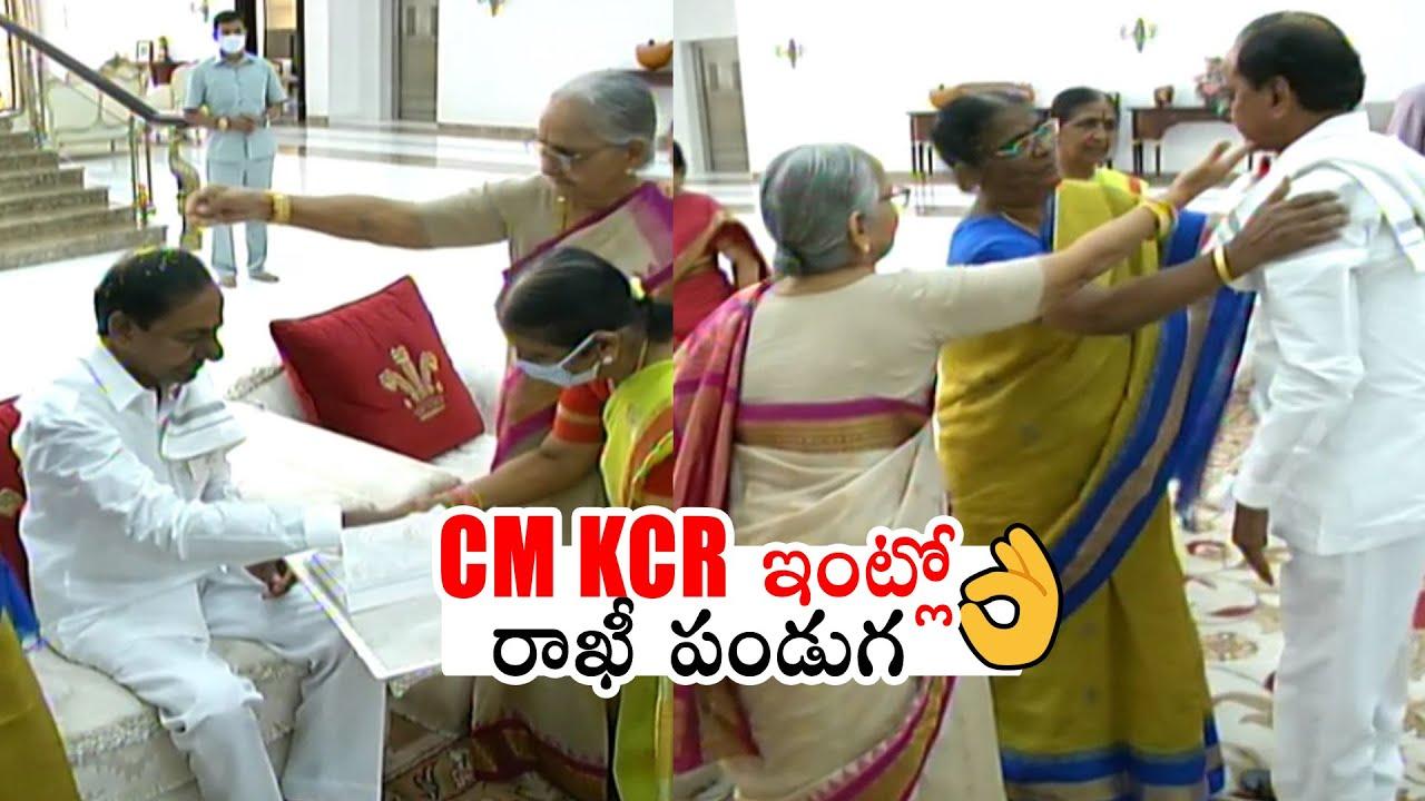 Raksha Bandhan Celebrations At CM KCR's House | CM KCR Latest Visuals | Political Qube