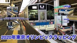 小田急江ノ島線 1000形1096編成 藤沢駅→湘南台駅間 前面展望