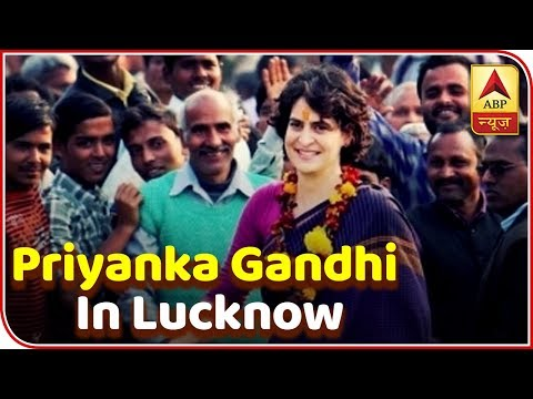 Lucknow All Set To Welcome Priyanka Gandhi's Roadshow | ABP News