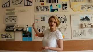видео Отделение графического дизайна