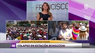 Ahora Noticias Tarde/ 16 de enero 2018