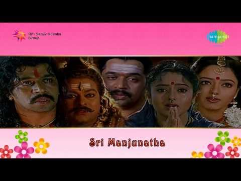 Sri Manjunatha | Okkade Okkade song