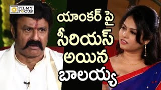 Balakrishna Strong Punch to Anchor Asking Definition of Love - Filmyfocuscom