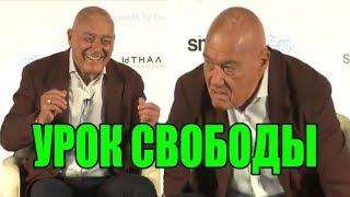 Познер дает урок свободы! Закрытая встреча в Сколково.