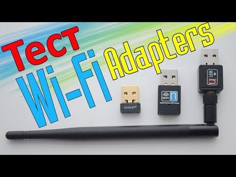 Тесты популярных Wi-Fi адаптеров из Китая \ Какой Wi-Fi адаптер выбрать