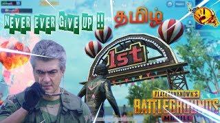 pubg ல ARCADE match சம்பவங்கள் !! pubg funny gameplay !! Raze Tamil