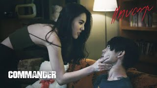 แทบตาย - Commander [ Official MV (Cut Version) ]