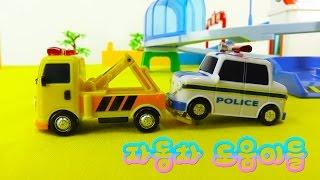 자동차 도움이들!!! 경찰차 구급차 소방차 견인차. Cars Helpers. Fire Truck, Ambulance, Police Car, Tow Truck.