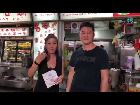 Class95FM Foodie's Choice - Mala Xiang Guo