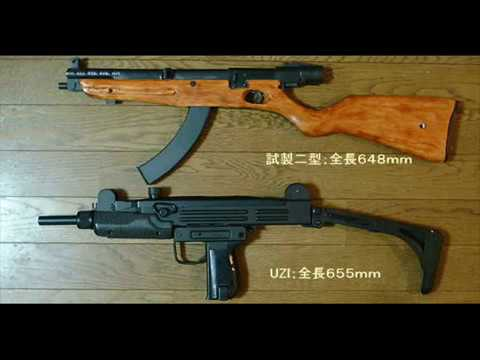 Rare Japanese Infantry Weapons of ww2