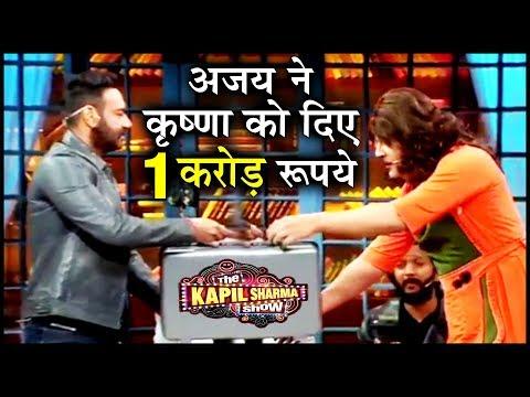 The Kapil Sharma Show: Ajay Devgn, Riteish Deshmukh, Krushna Abhishek | Total Dhamaal Team Mp3