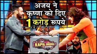 The Kapil Sharma Show: Ajay Devgn, Riteish Deshmukh, Krushna Abhishek | Total Dhamaal Team